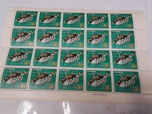 Ryukus 1967 3c MNH Spotted Fish