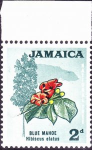 JAMAICA 1964 QEII 2d Red, Yellow & Grey-Green SG219 MNH
