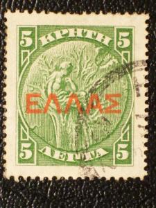 Crete #113 used