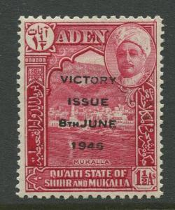 STAMP STATION PERTH Shihr & Mukalla #12 Victory Issue 1946 MH  CV$0.25