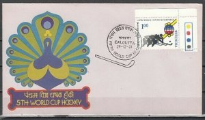 India, Scott cat. 949. Hockey World Cup issue. First day cover. *