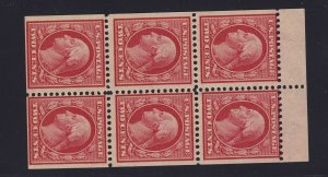 332a Booklet Pane VF OG lightly hinged with nice color cv $ 135 ! see pic !