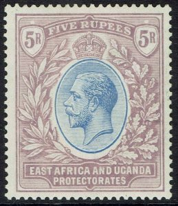 EAST AFRICA AND UGANDA 1921 KGV 5R WMK MULTI SCRIPT CA