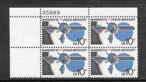 #1557 MNH Plate Block