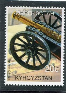 Kyrgyzstan 1999 NAPOLEON CANNON 1 value Perforated Mint (NH)