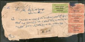 India Travancore Cochin State Service Overprinted x4 Stamped Used Cover # 636...