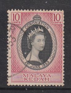 Malaya Kedah 1953 Sc 82 Coronation Used