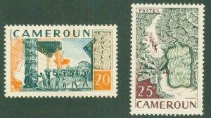 CAMEROUN 334-35 MNH CV$ 3.00 BIN$ 1.75
