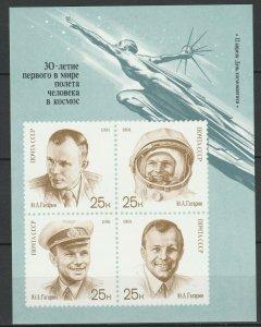 USSR 1991 Space Astronauts Gagarin MNH Block