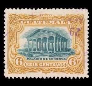GUATEMALA STAMP 1902 SCOTT # 117. USED. # 8