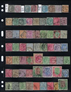 INDIA /CONVENTION/NATIVE FEUDATORY STATES- 275 STAMPS- ALL USED