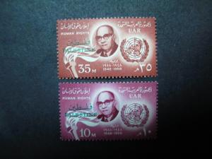 Egypt #N70-71  Mint Never Hinged -  I Combine Shipping! 2