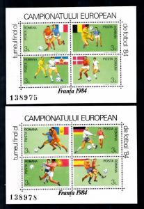 [46568] Romania 1984 Sports European Cup Soccer Football France MNH Sheets