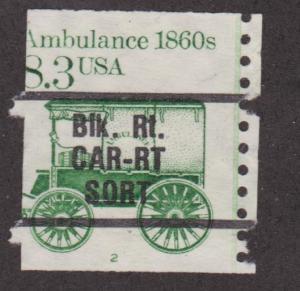 US #2128a Ambulance Used PNC Single plate #2