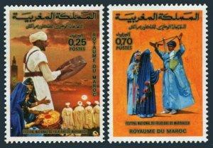 Morocco 318-319,MNH. Folklore festival,1974.Drummer,Dancers,Knife juggler.