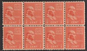 US 803 MNH VF 1/2 Cent Benjamin Franklin Block of 8