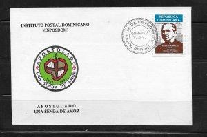 DOMINICAN REPUBLIC STAMPS,COVER APOSTOLADO 1992 #F41