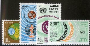 EGYPT 1170-1173 MNH SCV $5.60 BIN $2.80 UN