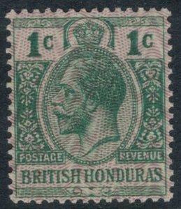 British Honduras #85* NH  CV $4.75