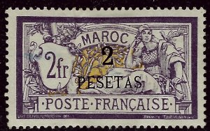 French Morocco Attractive SC#22 Unused VF w/creases SCV$160...Grab a Bargain!