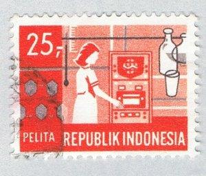 Indonesia Lab orange 25s (AP130901)