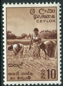 CEYLON-1954 10r Red Brown & Buff.  An unmounted mint example Sg 430