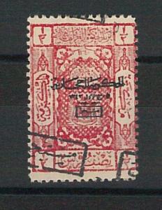 66230 -  SAUDDI ARABIA: HEJAZ  - STAMP ERROR: OVERPRINT ERROR - SG D164