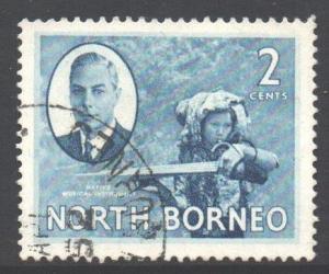 North Borneo Scott 245 - SG357, 1950 George VI 2c used