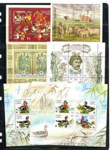 Ukraine - 6 Mint NH Souvenir Sheets (Catalog Value $38.10)