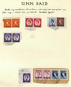 QATAR Overprints UMM SAID [samwells-covers] 1956-58 MS3980