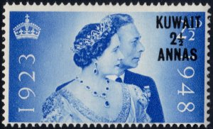 ✔️ KUWAIT POSTOFFICE 1948 - SILVER WEDDING - SC. 82 ** MNH OG  [ST0011]
