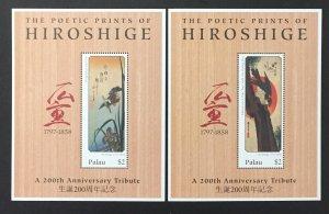 Palau 1997 #432-3 S/S, Hirohige Paintings, MNH.