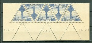 SOMALI COAST SCARCE #C7B...DATED UNFOLDED PART SHEET...MMH...$10.00