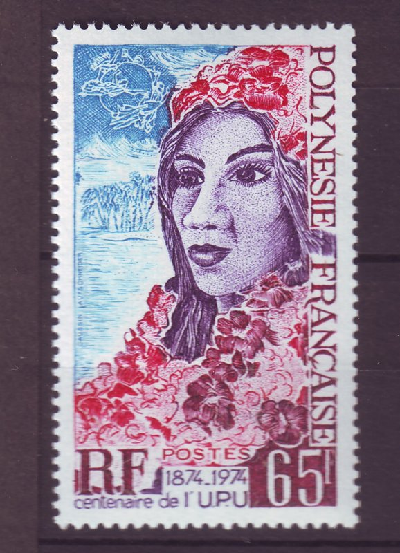 J23974 JLstamps 1974 french polynesia set of 1 mnh #284 upu