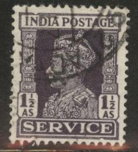 India Scott o108B Used official service stamp