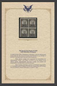 #676 7c NEBRASJKA Overprint (Mint NEVER HINGED) cv$180.00