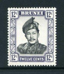 Brunei 1964 QEII Sultan 12c wmk w12 glazed paper SG 125a mint CV £15