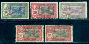 French India #198, 203-204, 207, 209  Mint  CV $12.35  Thins