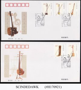 CHINA - 2002 CHINESE NATIONAL MUSICAL STRINGED INSTRUMENTS / MUSIC SET OF 2 FDC