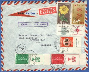X269 - ISRAEL 1962 Airmail Express cover TEL AVIV to  England, Stamps with Tabs