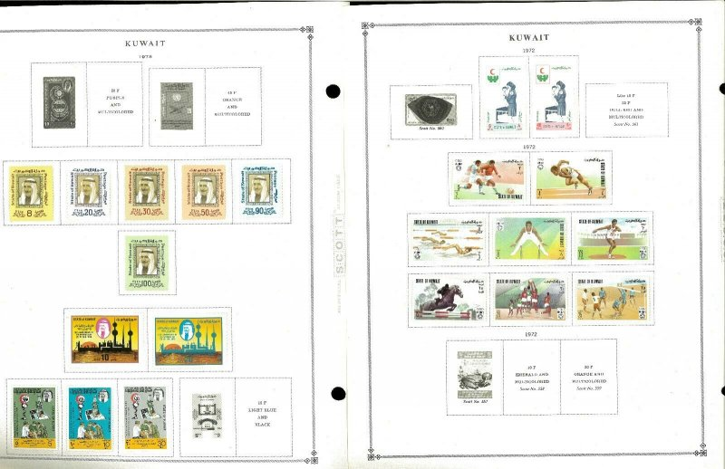 Kuwait 1945-1989 M (mostly) & U Hinged on Scott International Pages Thru 1999
