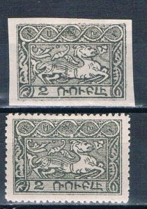 Armenia 279 MLH Perf and imperf 1921 (MV0452)