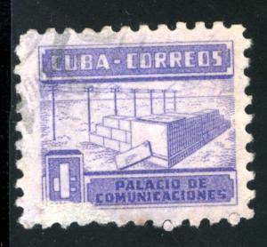 CUBA #RA11, USED - 1951 - CUBA004