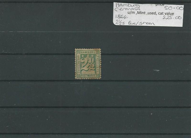TRADE PRICE STAMPS HAMBURG GERMANY 1864 2½s BLUE/GREEN CAT £225+ PRICE £15