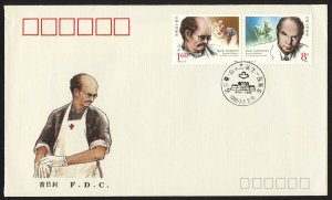 wc081 China 1991 Norman Bethune FDC first day cover
