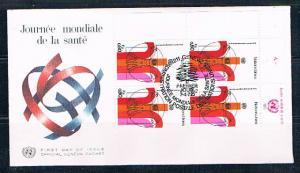 UN 229 FDC Blk 4 Geneva Cachet 1972 (UNCV0345)+