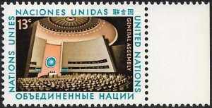 United Nations UN New York 1978 Scott # 300 Mint NH Ships Free With Another Item
