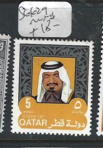 QATAR  (P0106B)  SHEIKH  5R  SG  629   MNH