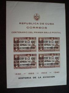 Stamps - Cuba - Scott# C33 - Mint Hinged Air Mail Overprinted Souvenir Sheet