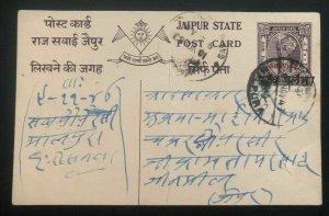 1947 Jaipur State India Postal Stationary Postcard Cover